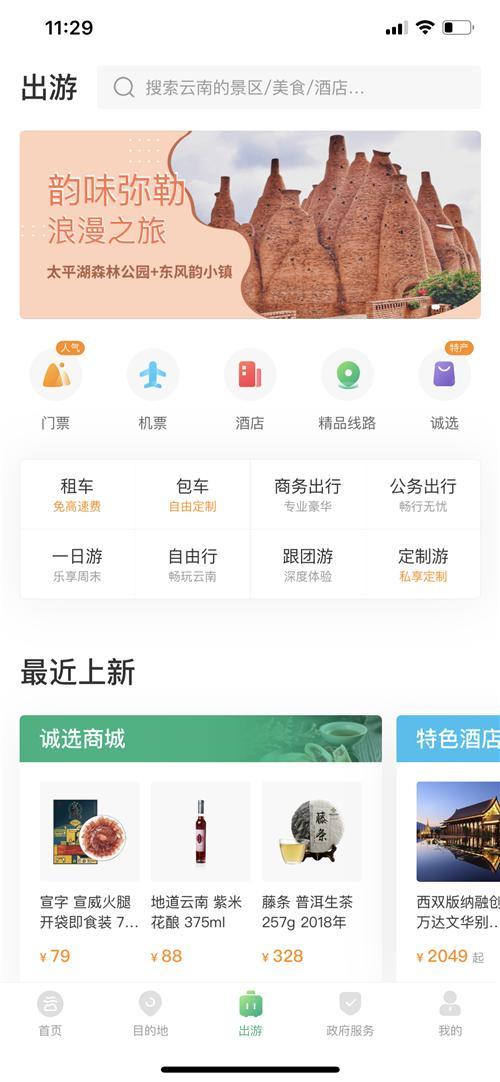 北京赛车交流qq群:大理旅游攻略:去河南旅游这4个景点是一定要去的不去就可惜了