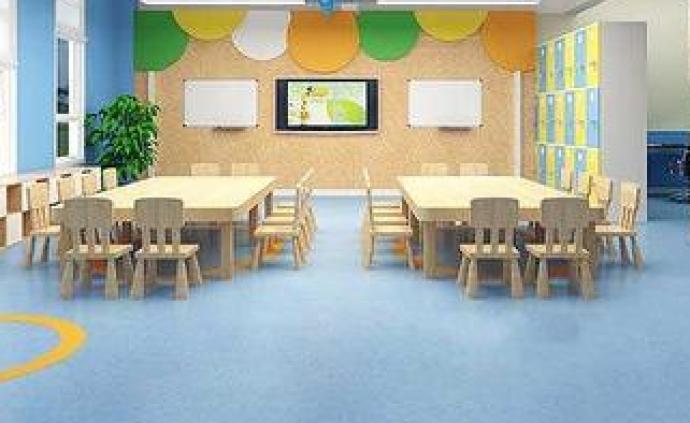 成都出台八条举措,缓解民办幼儿园办学压力
