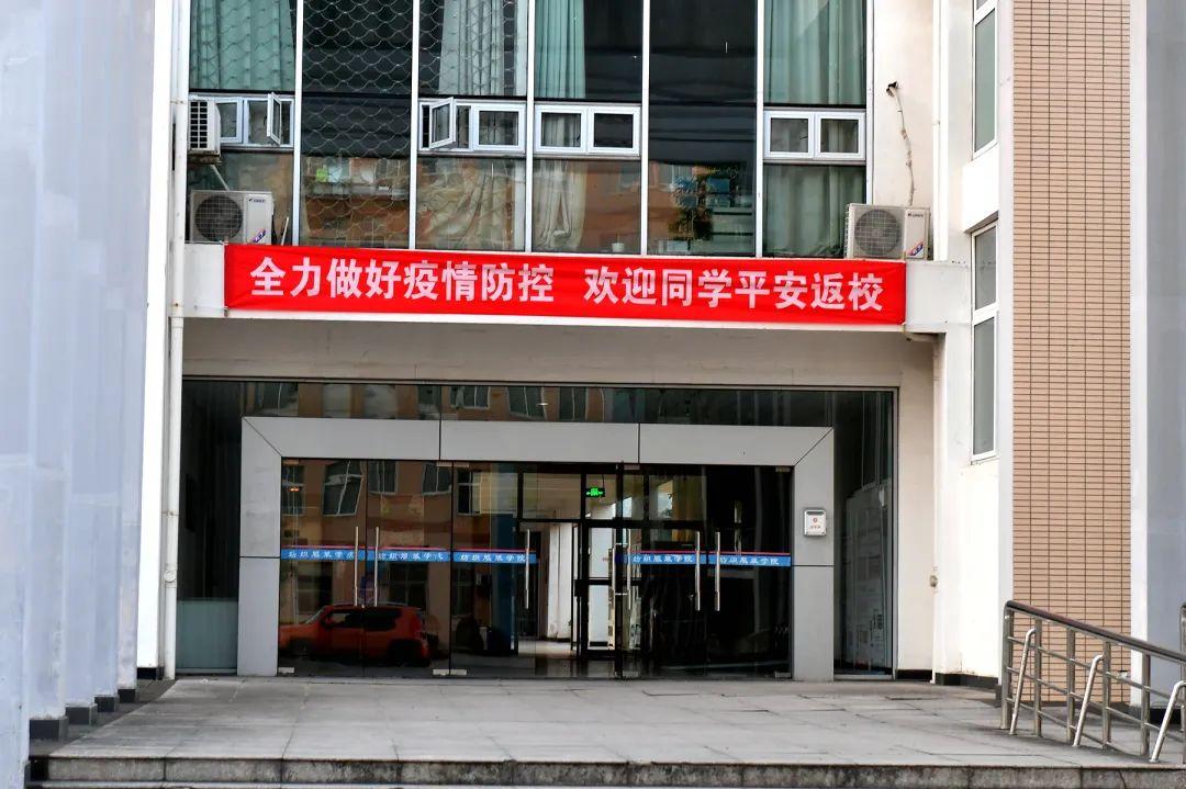 """""""同学,欢迎回家""""河南新闻,首批学生今日返校啦"""
