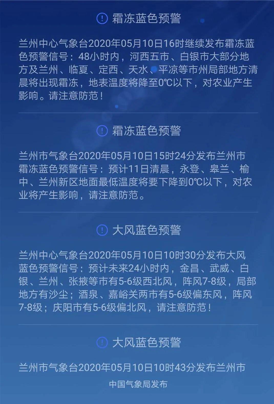 武汉彩票合买微信群:温度和湿度:按拼音首字母查询