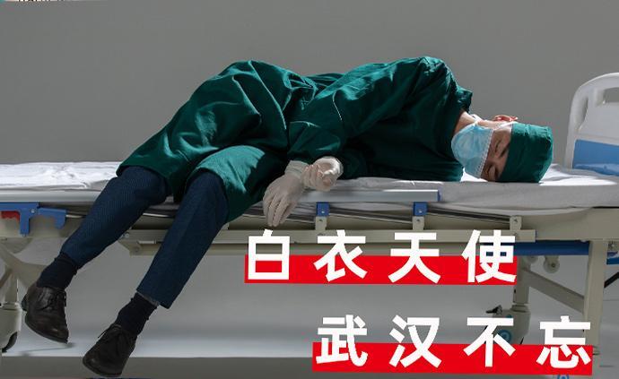 武汉勿忘你:物资短缺医护患病坚持,医患疫情结束离别落泪