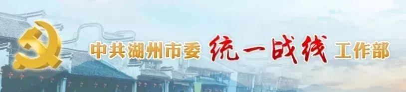 吴兴区新生代企业家成长学院暨佳成成长学院成立_政务_澎湃新闻-ThePaper