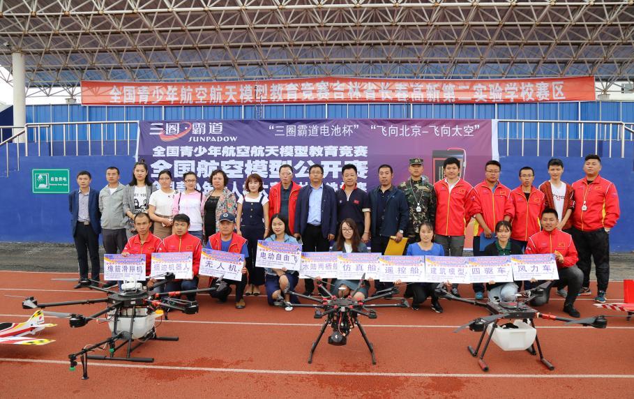 长春高新第上海科学技术学院二实验学校
