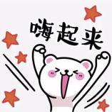 """宁夏""""0""""丨扩散!小长假出行必看!_政务_澎湃新闻-ThePaper"""