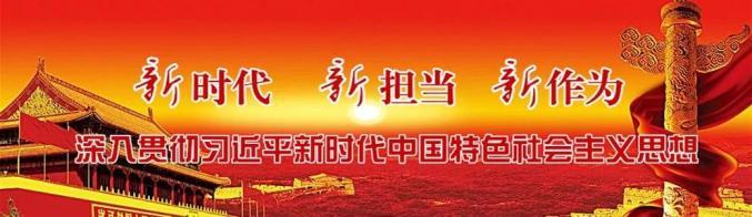 【永年要闻】区委书记侯有民主持召开标准件产业转型升级调度会