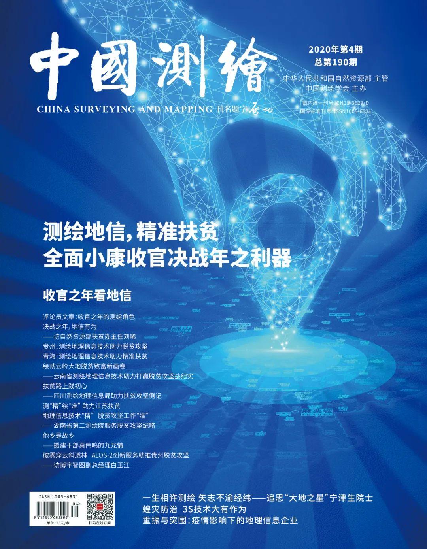 """中地数码战""""疫""""行动_政务_澎湃新闻-ThePaper"""