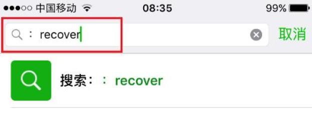 【重要技巧】短信、微信聊天记录如何恢复?一招就会!