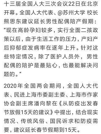 每天3分钟 尽览天下事河南省新闻咨询(请相互转告,郑州市幼儿