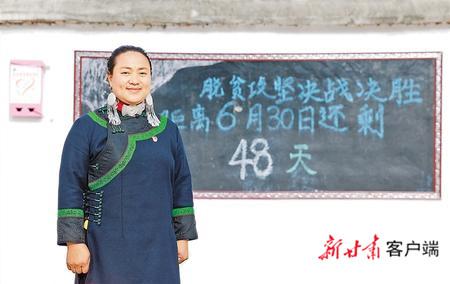 在凉山彝族自治州昭觉县庆恒村,村支书吉克石乌在村委会的黑板报前留影。图片除署名外均为新华社资料图