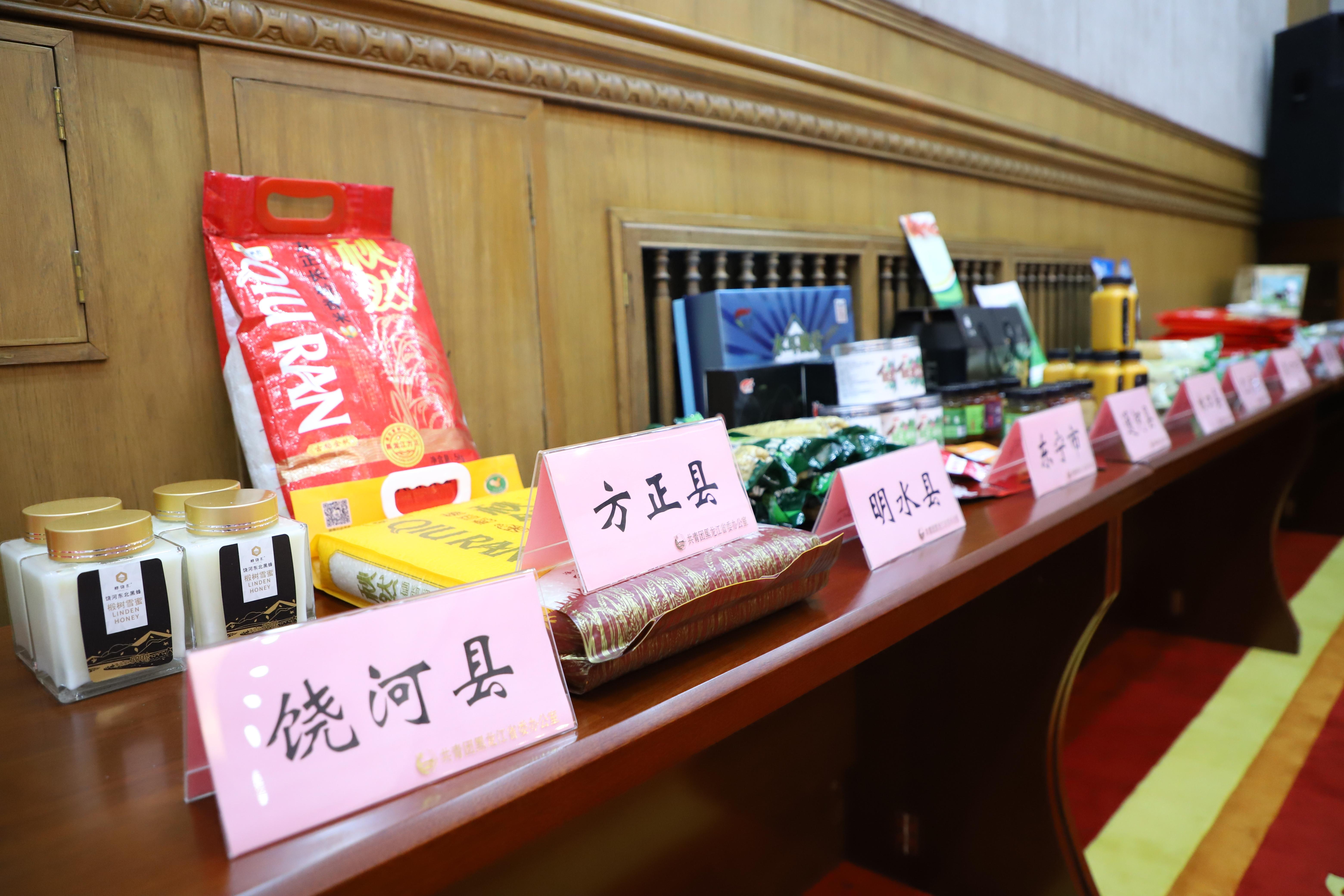 各县域和企业特色产品展示 摄影 吕岩