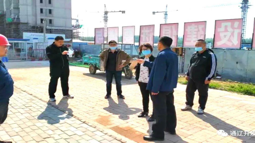 通辽新闻晚河南新闻餐│2020