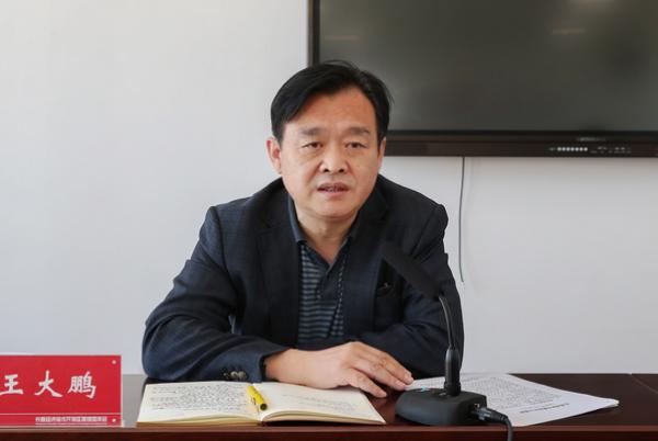 经开区管委会副主任王大鹏讲话。