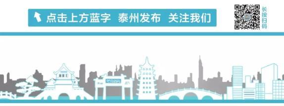 """冲刺全国文明城市""""三连冠""""!市市场监管局、城管局、文化广电旅游局在行动……"""
