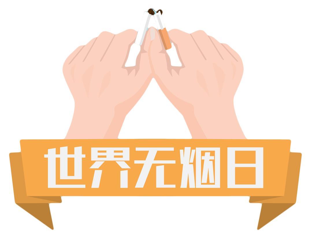 电子烟:是烟?不是烟?