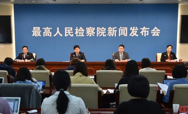 2019年4月11日,最高人民检察院举行未成年人检察社会支持体系建设试点工作新闻发布会。程丁 摄