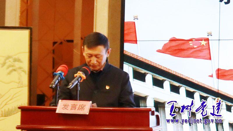 州委组织部二级巡视员索吉远主持启动仪式