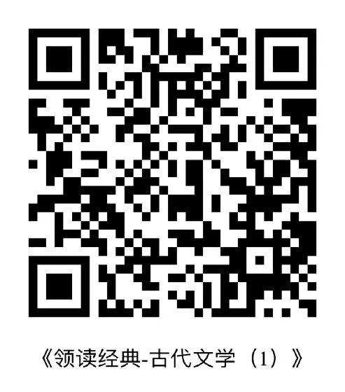 """无敌炸金花秉持温儒敏传授""""文学糊口化"""