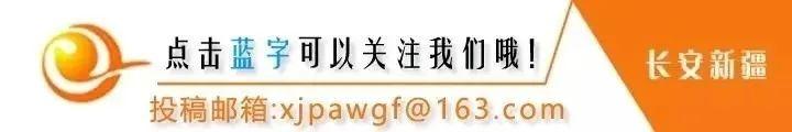 [一分钟政法新闻]昌吉民警破获22年前命案_政务_澎湃新闻-ThePaper