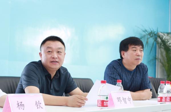 邓智中董事长发言