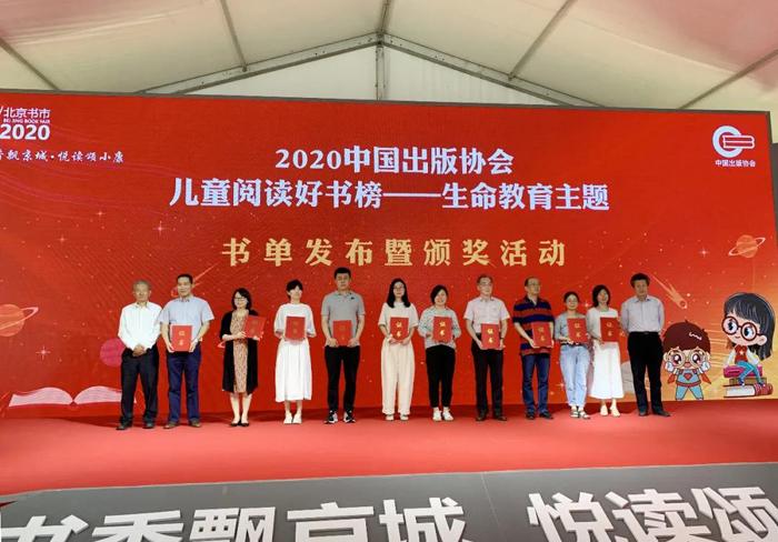腐书排行榜_中纪委网站向干部推荐56本书15本为反腐书籍