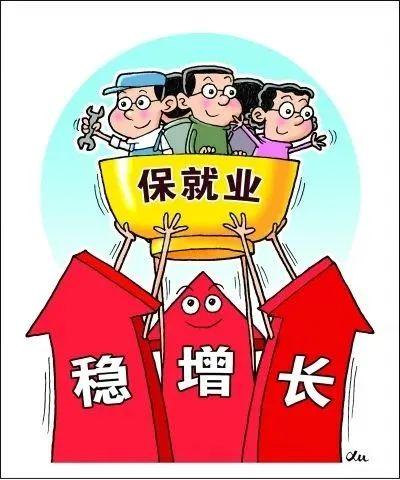 """稳就业、保就业!重广东第二师范学院庆打出政策""""组合拳""""!"""