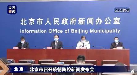 北京市公安局人口管理处_为首都公安巾帼岗点赞 北京市公安局警务保障部财务