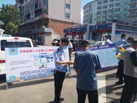 东山县人口_网传殴打、侮辱老人视频福建东山3人涉案人员到案