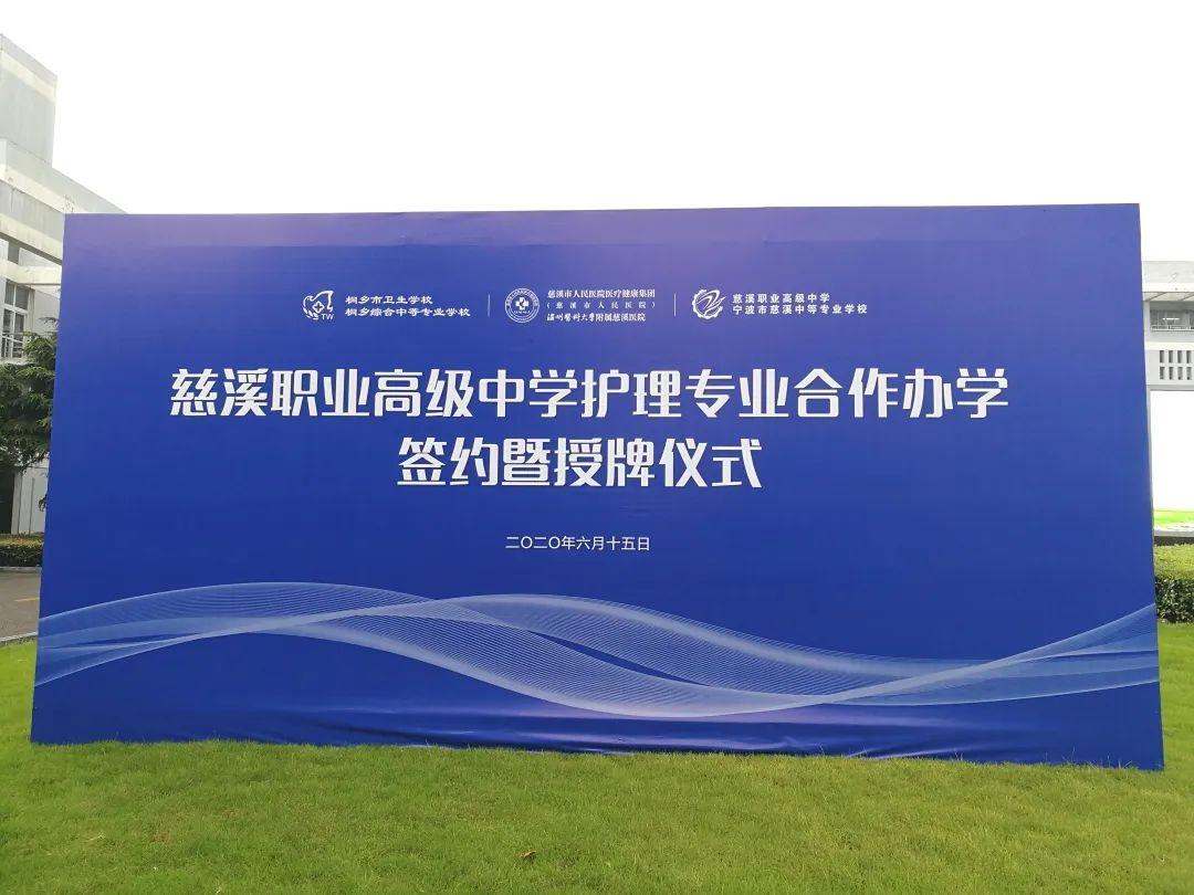 慈溪也有护理学校了!在南昌工程学院家门口学习护理技能,请来这里