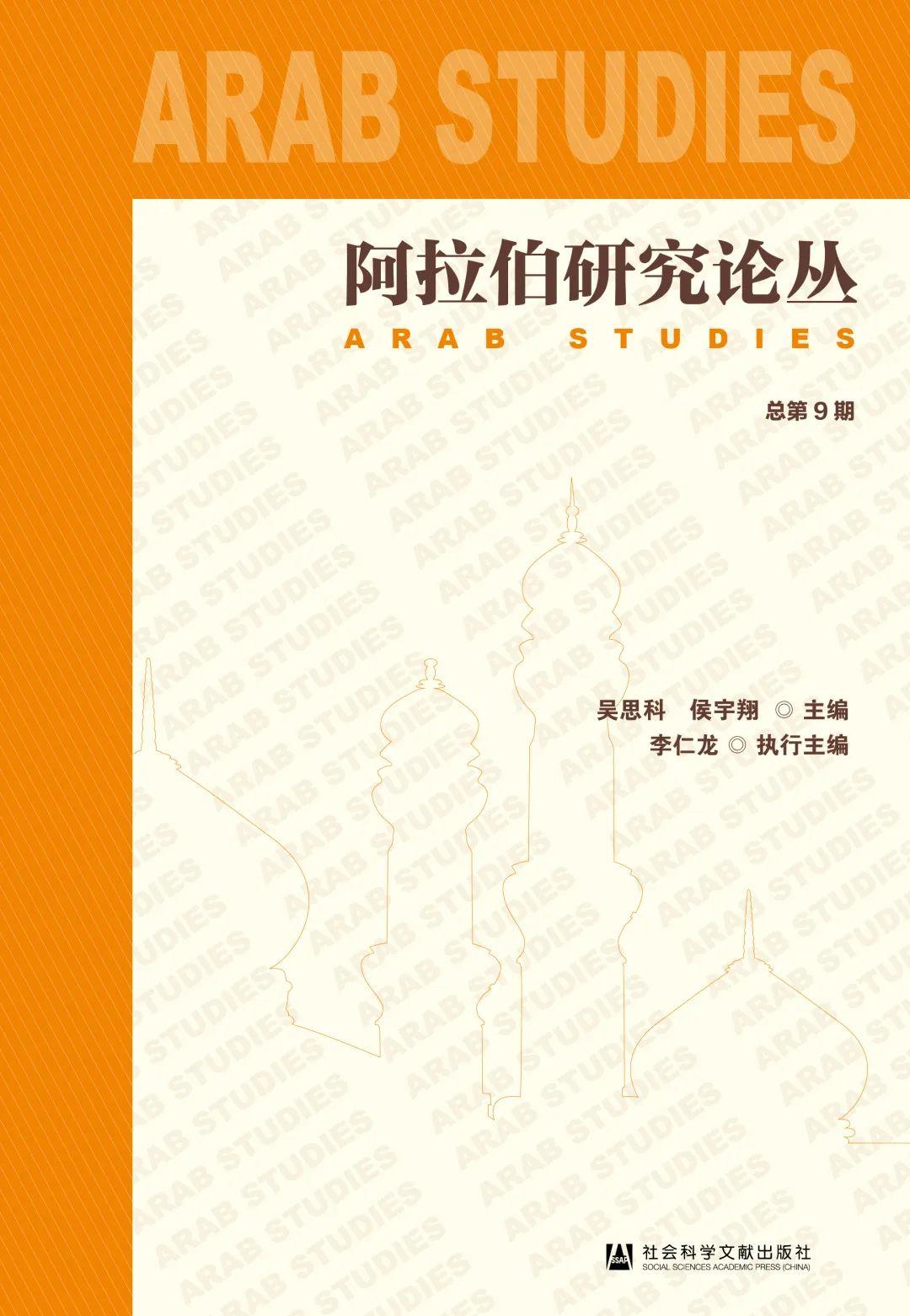 澳洲幸运5五星组选120攻略:seo知识是什么意思:深圳网店美工培训哪个机构好