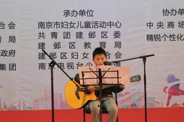 """第八届""""菁英少年·我的中国梦""""南京市少儿才艺"""