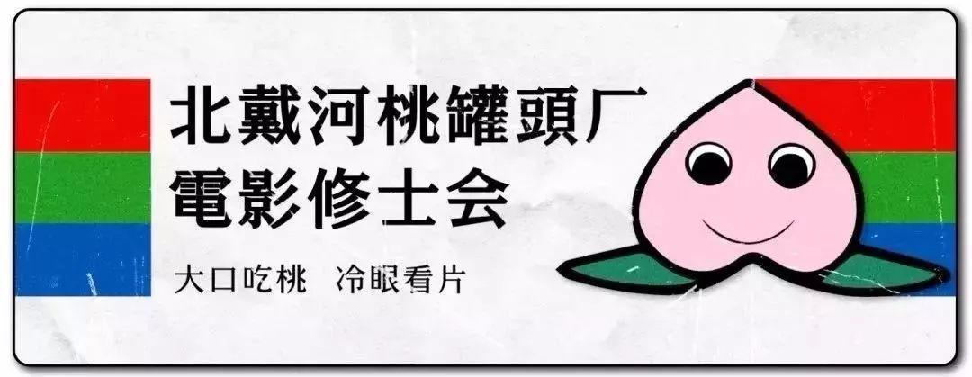 """""""人间富江""""蔡少芬"""