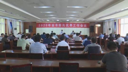 《新乐新闻河南省新闻咨询》6月19日