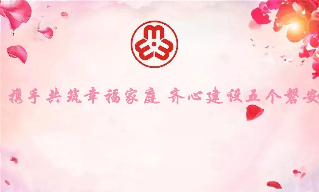 【讲座】增强养生意识,关爱女性健康_政务_澎湃新闻-ThePaper