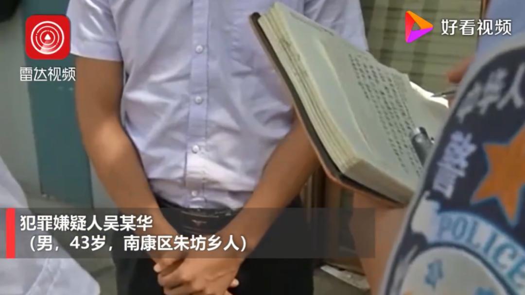4人死亡!江西发生重河南新闻大刑事案件,其中一嫌疑人