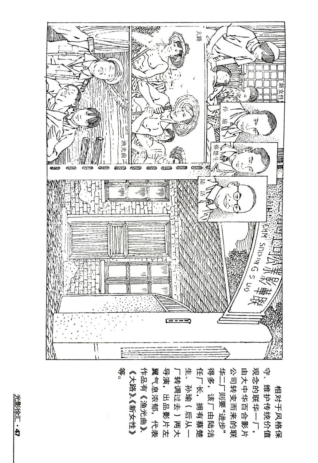 """搬迁 公司电话中国艺术电影《天伦》首映口号  """"国际献映"""","""