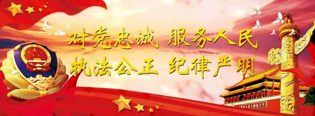 哈尔滨226个犯科银行卡账户微信扫码付出被禁5年
