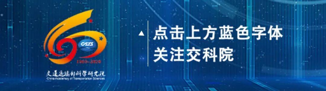 科技部 中央宣传部 卫生健康委 中国科协关于举