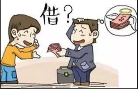 借钱时借条应该怎么写