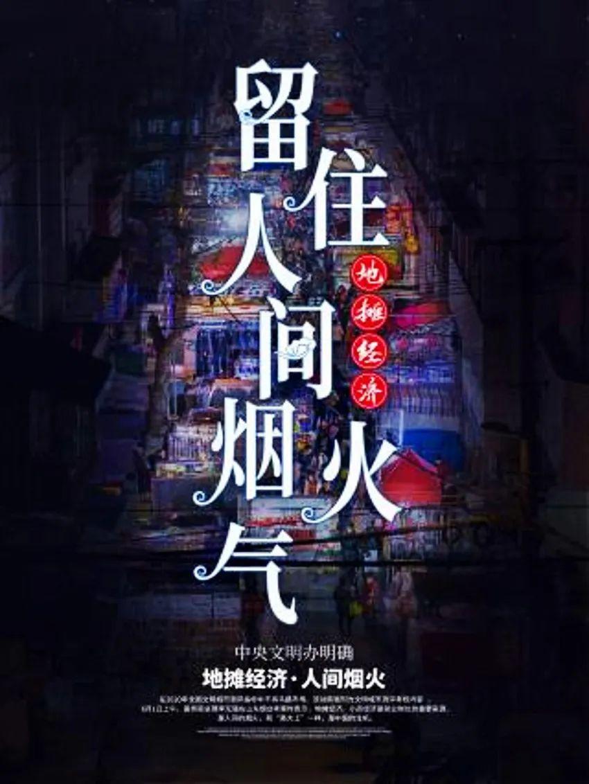 """临漳gdp_临漳县提前实现财政收入""""双过半"""""""