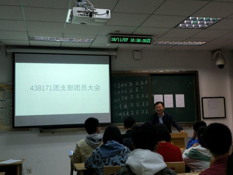 """大满贯!东大又出太原技术学校""""神仙""""班级了!"""