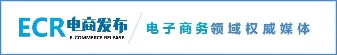 """""""直播+解说""""销售渔具产品,""""网红+赛事""""全国"""