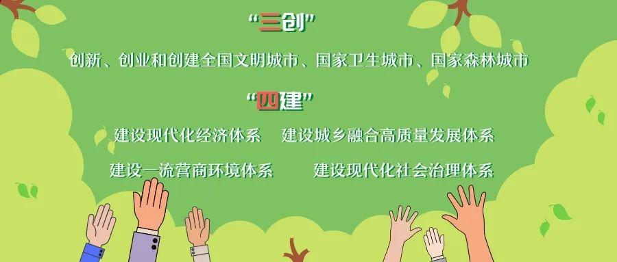张北县交通运输局对县境内干线公路路容路况进行集中再治理
