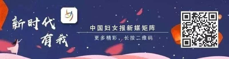 动画片人物因染发被举报,湖南广电回应_媒体_澎湃新闻-ThePaper