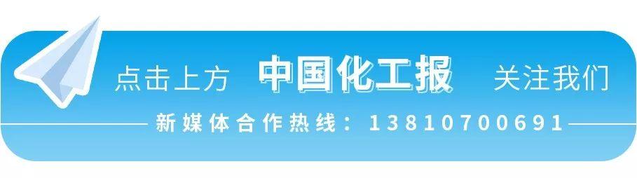 中国石油和化学工业联合会与终止塑料废弃物联盟携手应对中国塑料废弃物难题