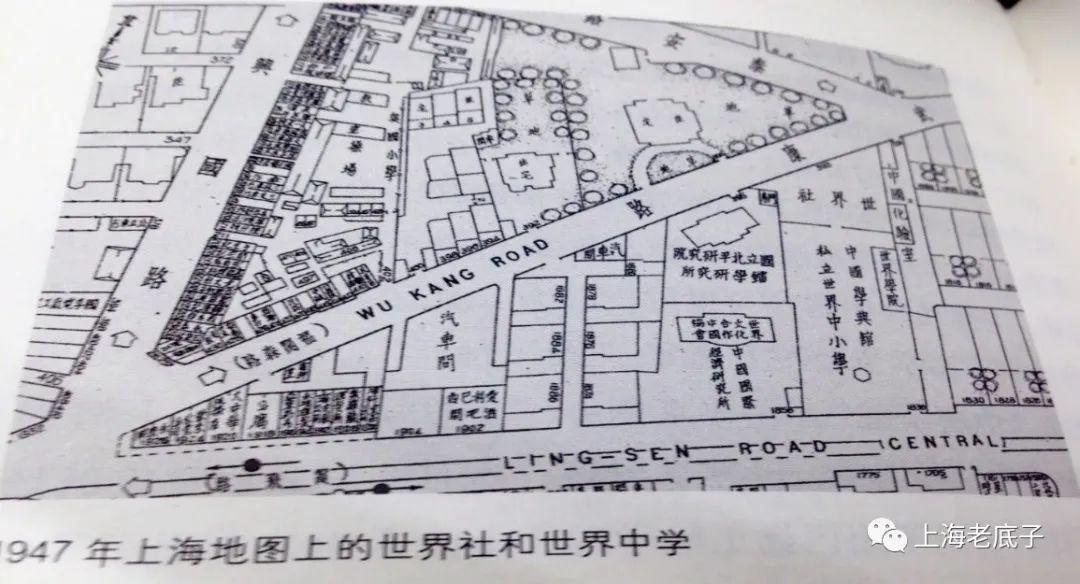 回望:淮海中路那所学校