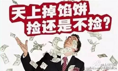http://www.110tao.com/zhifuwuliu/444712.html