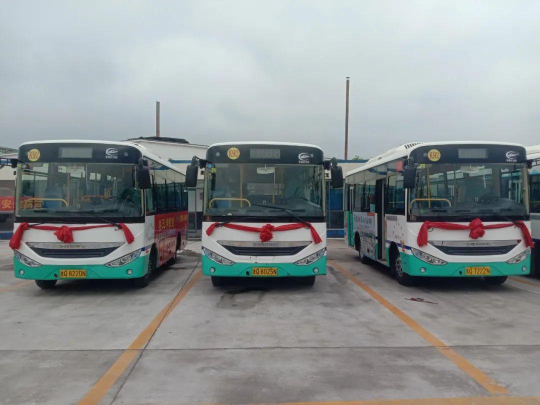 临沂市公交线路一览表(2).docx