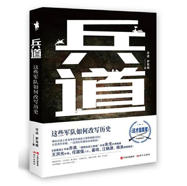 ISBN:978-7-5143-8294-5