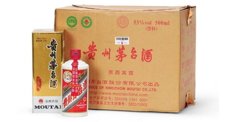 茅台gdp_茅台市值超了贵州省GDP,即将上市的郎酒会为四川经济带来多大影响