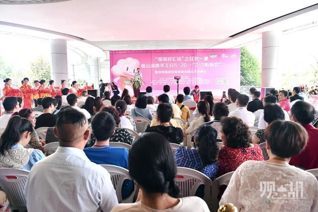 http://www.110tao.com/dianshangshuju/468800.html